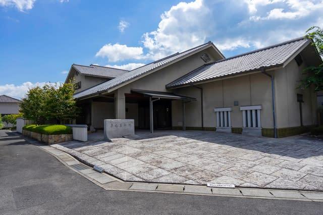 otsuka museum tokushima